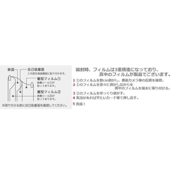 Galaxy S8 保護 フィルム Galaxy S8+ 液晶保護 スクリーンプロテクター SCV36 SC-03J SCV35 SC-02J|option|03