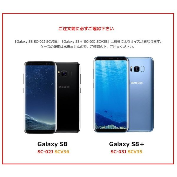 Galaxy S8 保護 フィルム Galaxy S8+ 液晶保護 スクリーンプロテクター SCV36 SC-03J SCV35 SC-02J|option|05