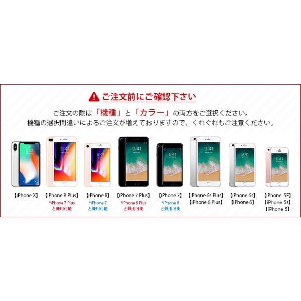 iPhone6s iPhone 6s Plus iPhone SE iPhone5s バンパー Mercury RING 2 シリコン TPU 耐衝撃 アイフォン6s|option|07