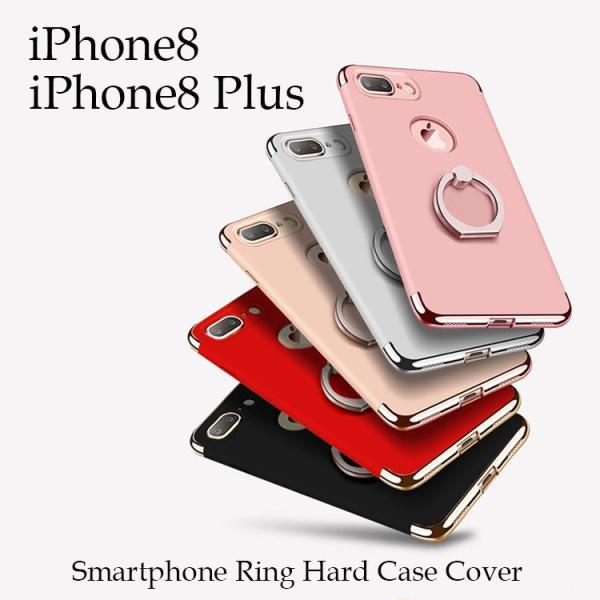 iPhone8 ケース iPhone 8 Plus ケース スマホリング スリム ハード メタル おしゃれ 落下防止 軽量 リング付き|option