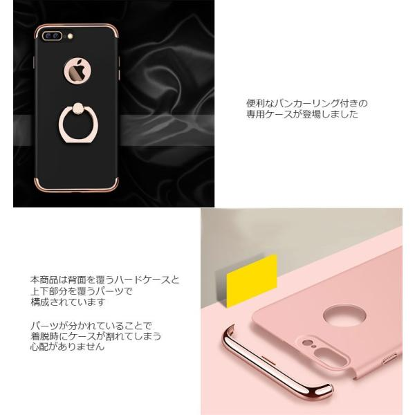 iPhone8 ケース iPhone 8 Plus ケース スマホリング スリム ハード メタル おしゃれ 落下防止 軽量 リング付き|option|02