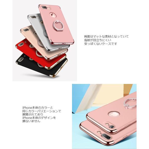 iPhone8 ケース iPhone 8 Plus ケース スマホリング スリム ハード メタル おしゃれ 落下防止 軽量 リング付き|option|03