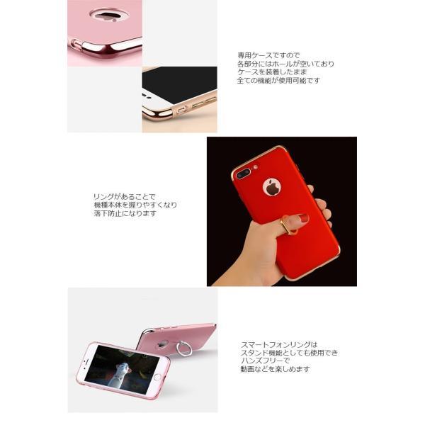 iPhone8 ケース iPhone 8 Plus ケース スマホリング スリム ハード メタル おしゃれ 落下防止 軽量 リング付き|option|04