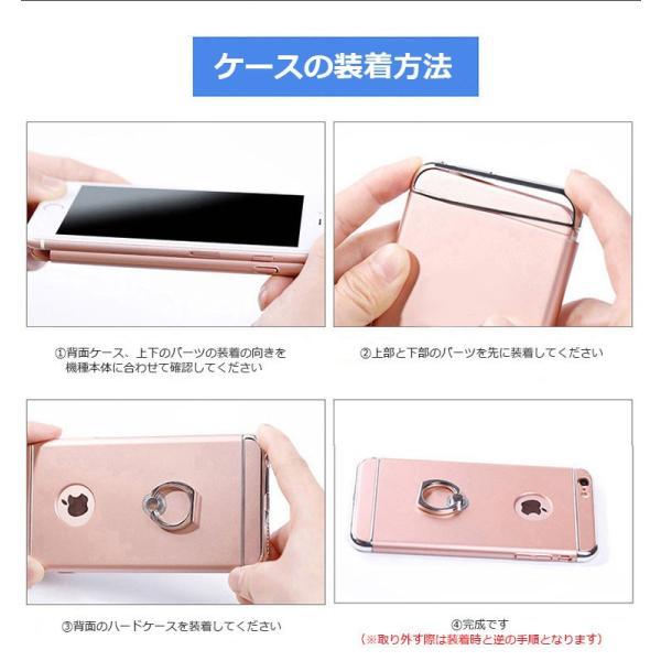 iPhone8 ケース iPhone 8 Plus ケース スマホリング スリム ハード メタル おしゃれ 落下防止 軽量 リング付き|option|06