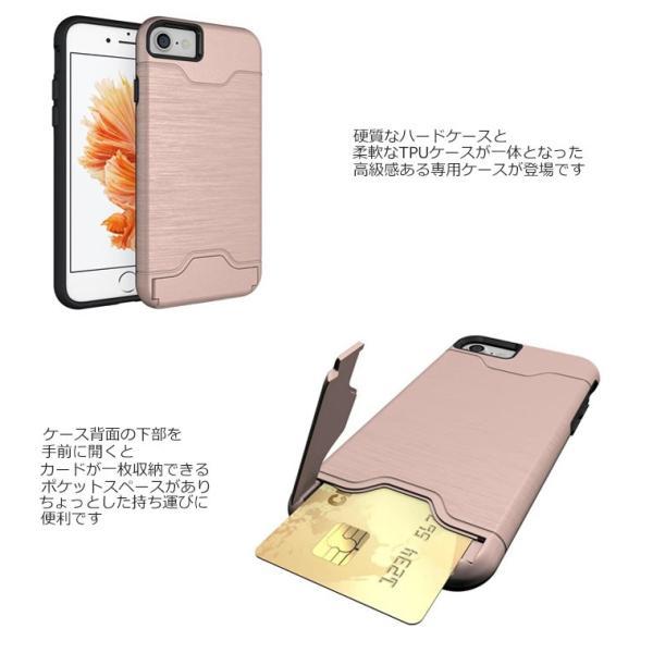 iPhone8 ケース iPhone 8 Plus ケース 耐衝撃 メタル スタンド  ハード カード ポケット iPhone 7 ケース iPhone 7 Plus ケース|option|02