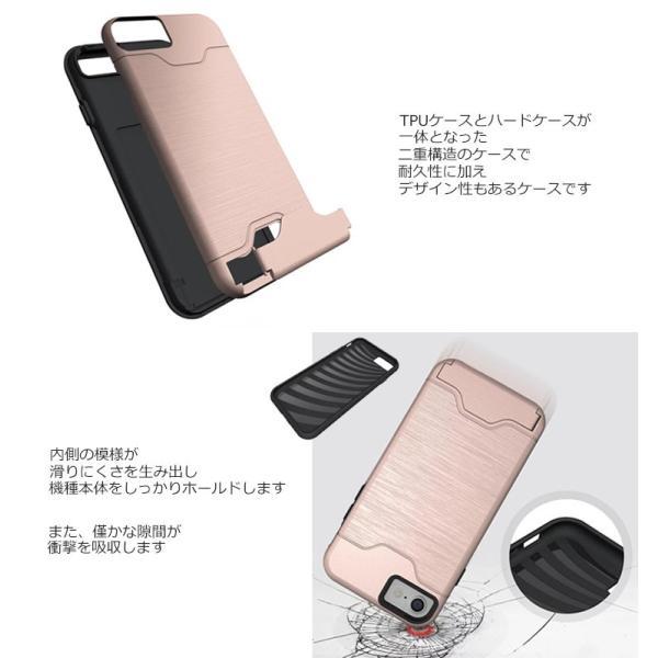 iPhone8 ケース iPhone 8 Plus ケース 耐衝撃 メタル スタンド  ハード カード ポケット iPhone 7 ケース iPhone 7 Plus ケース|option|03