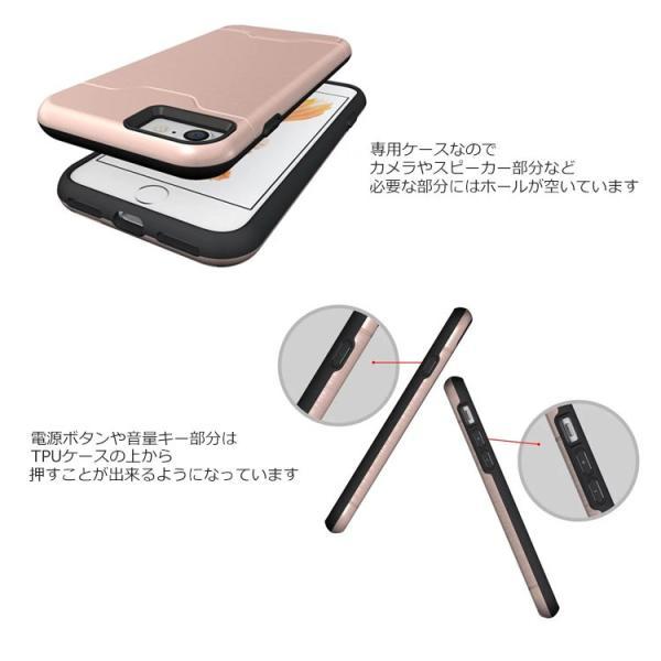 iPhone8 ケース iPhone 8 Plus ケース 耐衝撃 メタル スタンド  ハード カード ポケット iPhone 7 ケース iPhone 7 Plus ケース|option|04