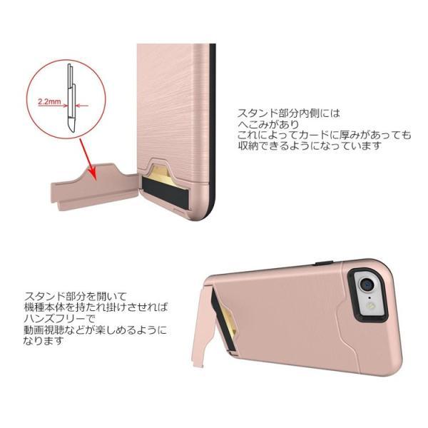 iPhone8 ケース iPhone 8 Plus ケース 耐衝撃 メタル スタンド  ハード カード ポケット iPhone 7 ケース iPhone 7 Plus ケース|option|05