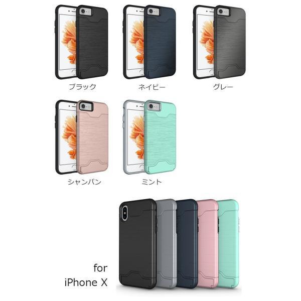 iPhone8 ケース iPhone 8 Plus ケース 耐衝撃 メタル スタンド  ハード カード ポケット iPhone 7 ケース iPhone 7 Plus ケース|option|06