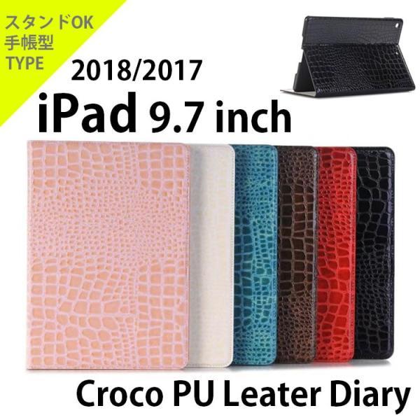 7b44b0e88172 iPad 2018 ケース iPad 2017 カバー iPad 9.7ケース 手帳型 クロコダイル ダイアリー PU レザー A1893 ...
