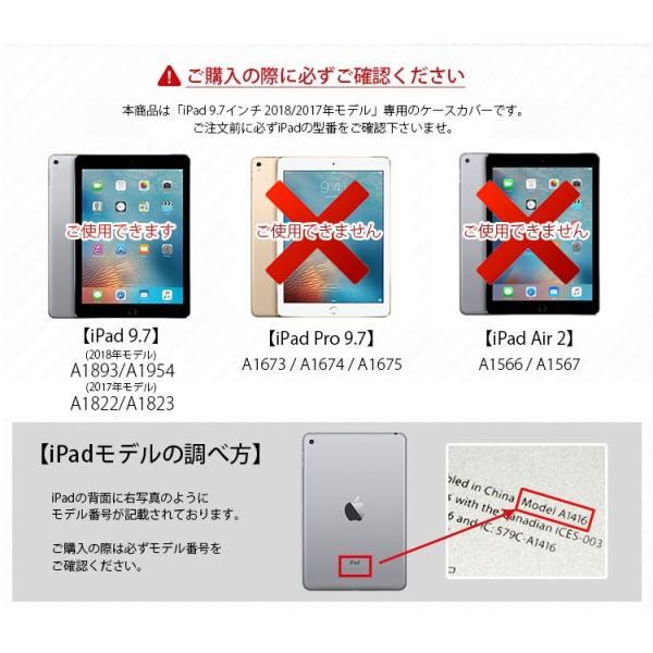 9c6f41db6d0c ... iPad 2018 ケース iPad 2017 カバー iPad 9.7ケース 手帳型 クロコダイル ダイアリー PU レザー A1893