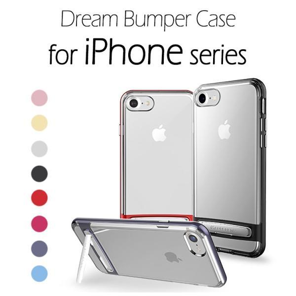 iPhone8 ケース iPhoneX ケース iPhone 8 Plus ケース バンパー スタンド Mercury Goospery Dream Bumper メタル 耐衝撃 iPhone 7 ケース iPhone 7 Plus ケース option