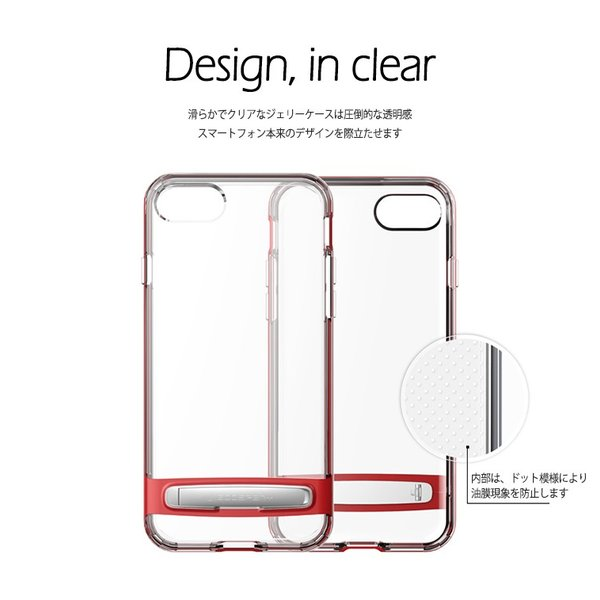 iPhone8 ケース iPhoneX ケース iPhone 8 Plus ケース バンパー スタンド Mercury Goospery Dream Bumper メタル 耐衝撃 iPhone 7 ケース iPhone 7 Plus ケース option 04