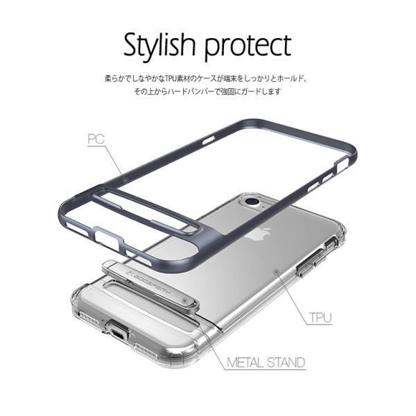 iPhone8 ケース iPhoneX ケース iPhone 8 Plus ケース バンパー スタンド Mercury Goospery Dream Bumper メタル 耐衝撃 iPhone 7 ケース iPhone 7 Plus ケース option 05