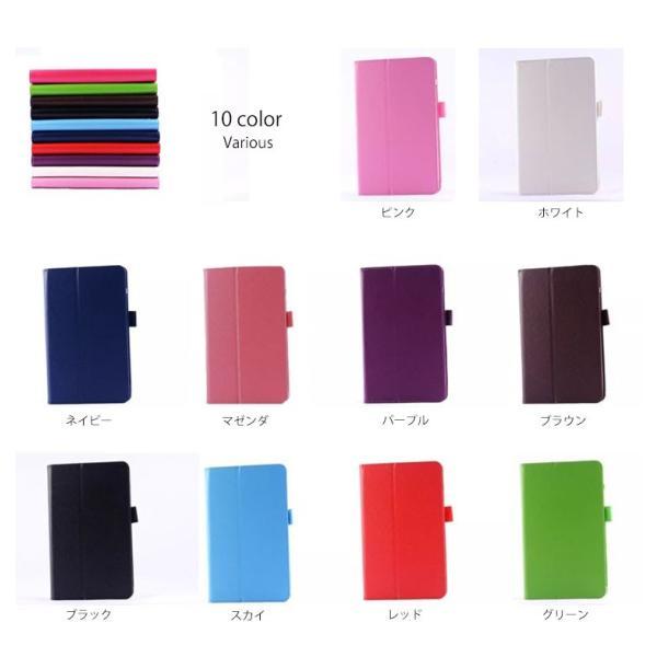 タブレットケース JCOM LG G Pad 8.0 III LGT02 タブレットカバー 手帳型 シンプル 手帳 横 スタンド|option|05