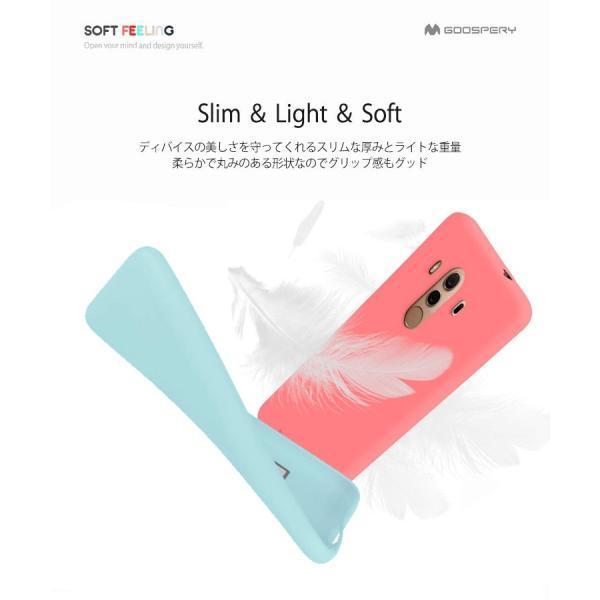 Huawei Mate 10 Pro ケース Huawei Mate10 Pro カバー スマホケース ソフト 耐衝撃 TPU パステルカラー Mercury Soft Feeling GOOSPERY|option|03