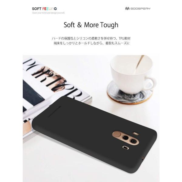 Huawei Mate 10 Pro ケース Huawei Mate10 Pro カバー スマホケース ソフト 耐衝撃 TPU パステルカラー Mercury Soft Feeling GOOSPERY|option|04