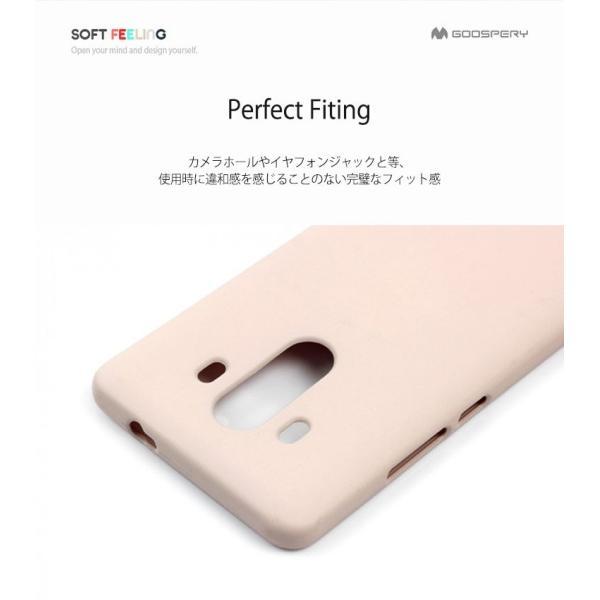 Huawei Mate 10 Pro ケース Huawei Mate10 Pro カバー スマホケース ソフト 耐衝撃 TPU パステルカラー Mercury Soft Feeling GOOSPERY|option|05