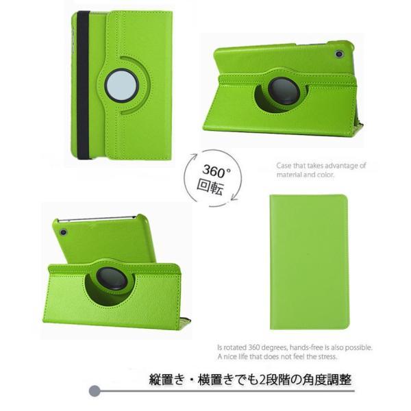 MediaPad M5 lite 8 ケース 手帳 HUAWEI MediaPad M5 lite 8 ケース 手帳型 LTE カバー wi-fiモデル スタンド 耐衝撃 PUレザー 横 SIMフリー 縦 option 02