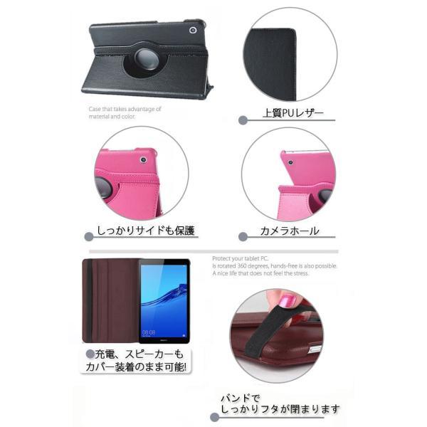 MediaPad M5 lite 8 ケース 手帳 HUAWEI MediaPad M5 lite 8 ケース 手帳型 LTE カバー wi-fiモデル スタンド 耐衝撃 PUレザー 横 SIMフリー 縦 option 03