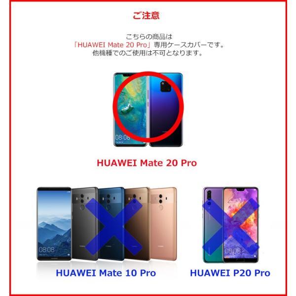 HUAWEI Mate 20 Pro ケース HUAWEI Mate 20 Pro SIMフリー Mate 20 Pro ケース 耐衝撃 Mercury i-JELLY Metal Case TPU ソフト ケースカバー option 06