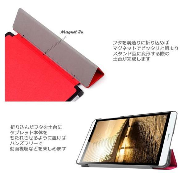 dtab Compact d-02H ケース カバー カラフルスリムPUレザーケース カバー dtab Compact d-02H HUAWEI MediaPad M2 8.0|option|03
