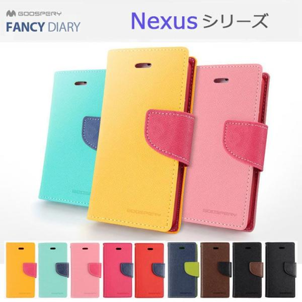 Nexus6 Nexus5 ケース カバー MERCURY FANCY DIARY 手帳型 スタンド PU レザーケース カバー for Google Nexus6 Nexus5 LG D821 スマホケース