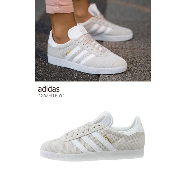 アディダス スニーカー adidas メンズ レディース GAZELLE W ガゼル W BROWN WHITE GOLD ブラウン ホワイト ゴールド BY9360 シューズ