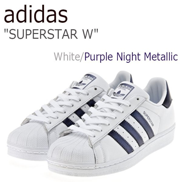 アディダス スニーカー ADIDAS メンズ レディース SUPERSTAR W WHITE PURPLE NIGHT METALLIC ホワイト パープル CG5464 シューズ