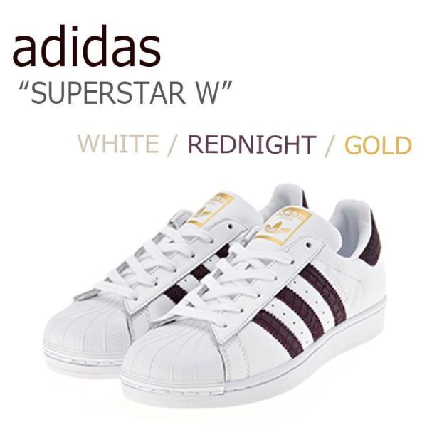 アディダス スーパースター スニーカー adidas メンズ レディース SUPERSTAR W WHITE REDNIGHT GOLD ホワイト レッドナイト ゴールド DA9104 シューズ