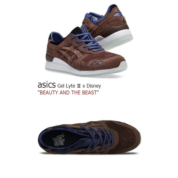 asics Gel Lyte III x Disney BEAUTY AND THE BEAST Coffee Bean Medieval Blue アシックス ディズニー 美女と野獣 H70NK-2949 シューズ|option|03