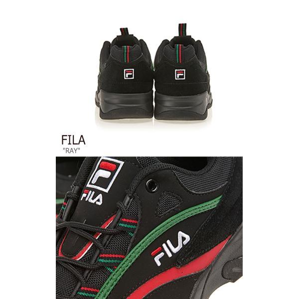 フィラ レイ スニーカー FILA メンズ レディース RAY レイ BLACK ブラック GREEN グリーン FS1SIA3110X シューズ