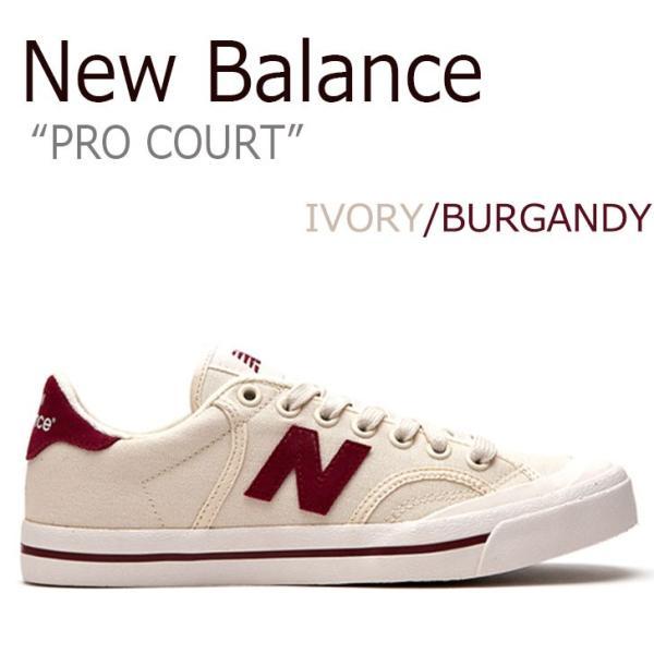 ニューバランス スニーカー NEW BALANCE メンズ レディース PRO COURT プロコート IVORY アイボリー ワイン PROCTNE FLNB7F3U30 シューズ|option