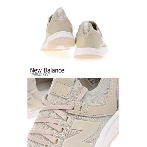 ニューバランス 247 スニーカー New Balance メンズ レディース MRL 247 DX New Balance247 BEIGE ベージュ MRL247DX シューズ