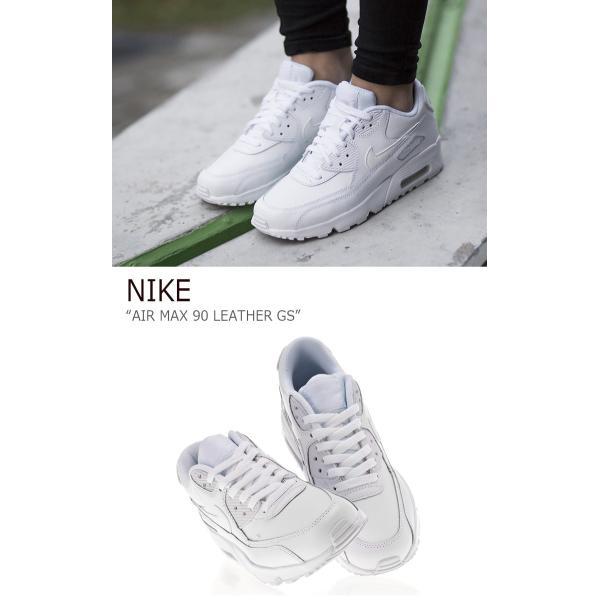 NIKE Air Max 90 Leather GS White ナイキ エアマックス 833412-100 シューズ スニーカー