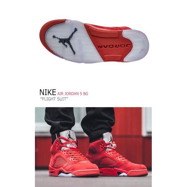 ナイキ スニーカー NIKE レディース エアジョーダン 5 レトロBG AIR JORDAN 5 RETRO BG FLIGHT SUIT RED レッド 440888-602 シューズ|option|04
