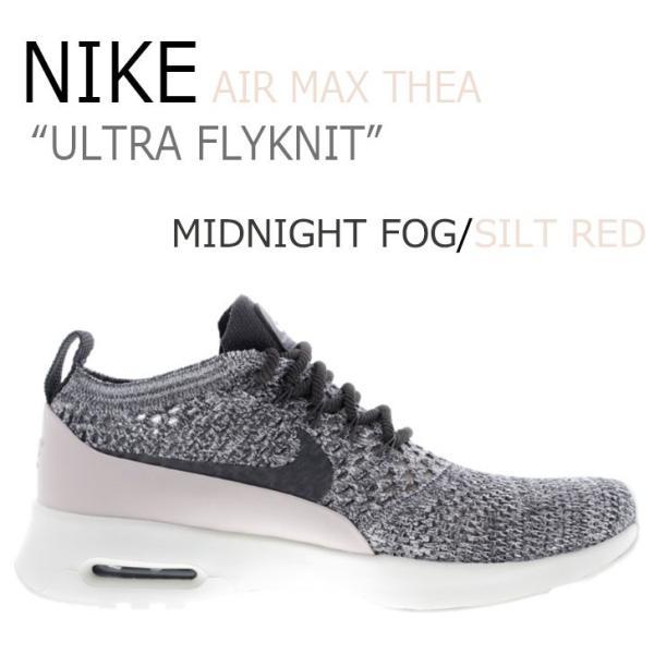 Nike 881175 003 Air Max Thea Ultra Flyknit Midnight Fog|39