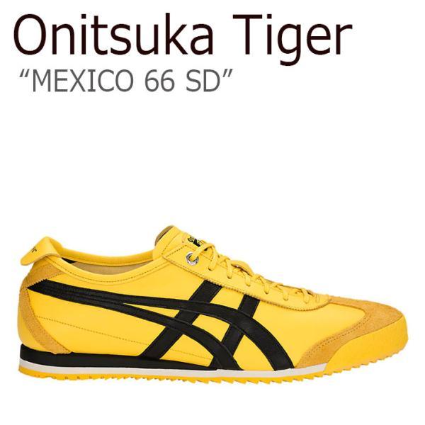 onitsuka tiger mexico 66 sd yellow vests