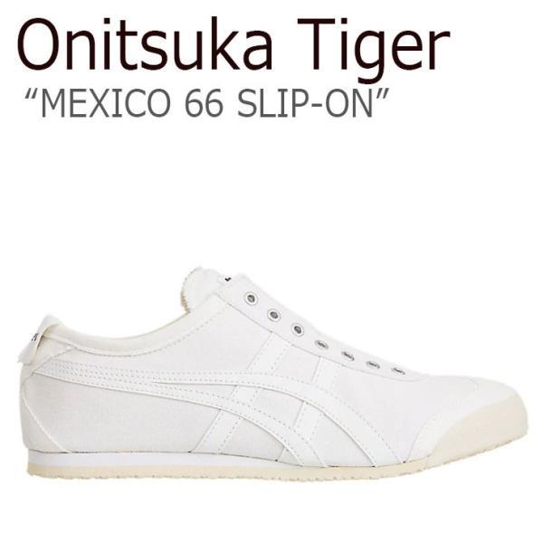 オニツカタイガーメキシコ66スニーカーOnitsukaTigerMEXICO66SLIP-ONメキシコ66スリッポンD528N-