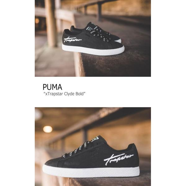 PUMA x TRAPSTAR Clyde Bold BLACK トラップスター プーマ 36298901 スニーカー シューズ