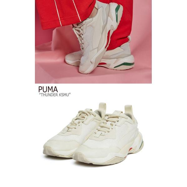 プーマ スニーカー PUMA メンズ レディース THUNDER KSMU サンダー KSMU WHITE ホワイト 36751612 PKI36751612 シューズ