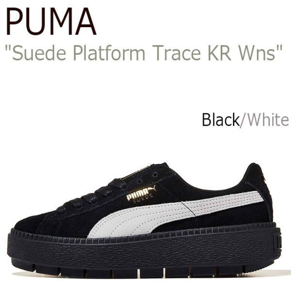 puma suede platform trace kr wns