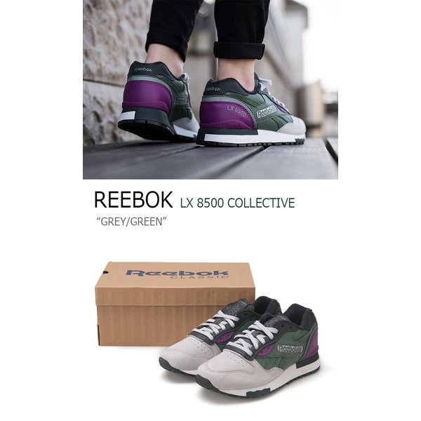 REEBOK LX 8500 COLLECTIVE GREY GREEN リーボック M46585 シューズ スニーカー|option|04