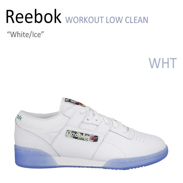 a91135f7618d85 Reebok WORKOUT LOW CLEAN White Ice リーボック V67875 スニーカー シューズ|option ...