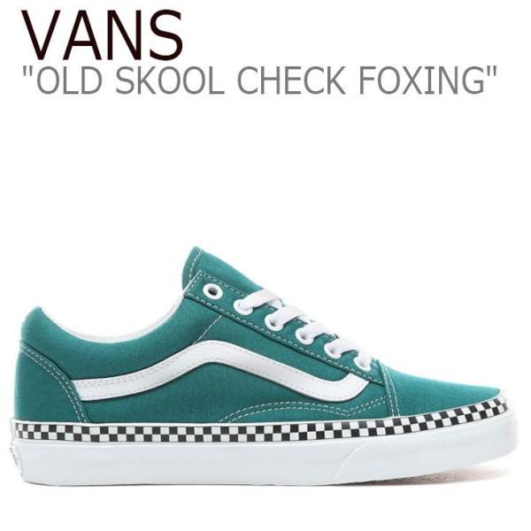 バンズ オールドスクール スニーカー VANS OLD SKOOL CHECK FOXING オールド スクール チェック フォクシング GREEN グリーン VN0A38G1VR0 シューズ|option