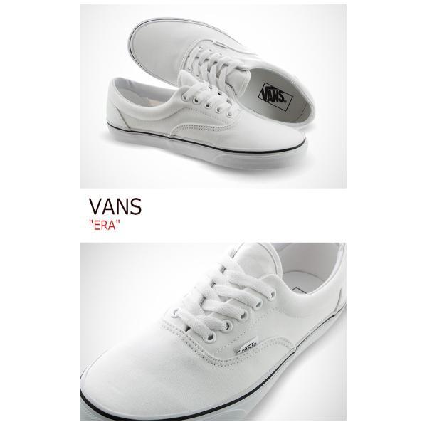 バンズ エラ スニーカー VANS メンズ レディース ERA TRUE WHITE トゥルーホワイト VN000EWZW001 シューズ|option|02