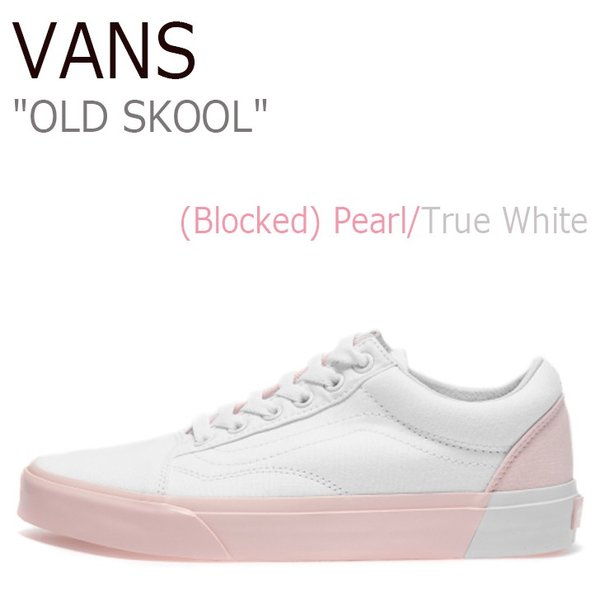 e50749488d9c バンズ オールドスクール スニーカー VANS レディース OLD SKOOL ブロックド (Blocked) Pearl True White ...