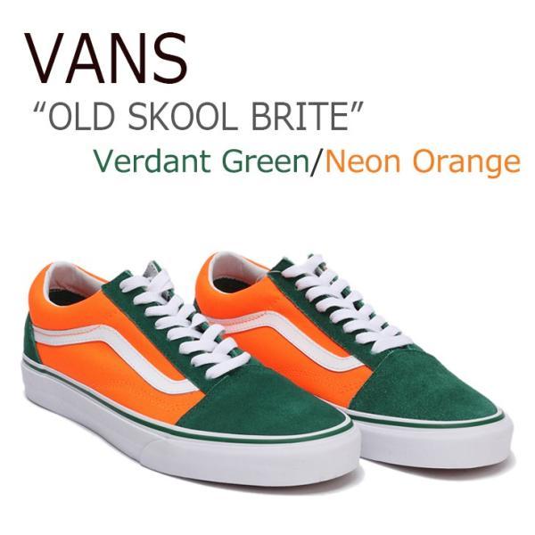 781d43db82af VANS OLD SKOOL BRITE Verdant Green Neon Orange バンズ オールドスクール VN0004OJJSW  シューズ|option ...