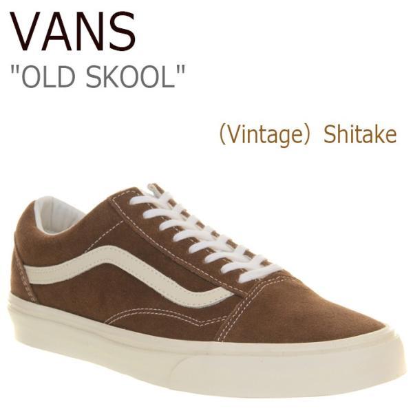 38cc6ce1108 バンズ オールドスクール スニーカー VANS メンズ レディース OLD SKOOL (Vintage)Shitake ヴィンテージ シーテイク  VN000VOKDO8 ...