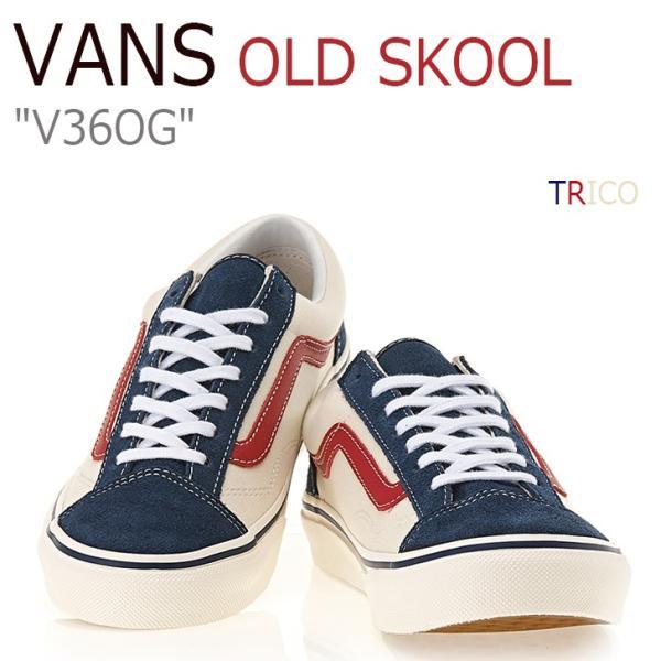 バンズ オールドスクール スニーカー VANS メンズ レディース OLD SKOOL TRICO トリコロール V36OG VN0A3TWLSE5 シューズ